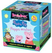 BrainBox 93621 - Peppa malac Babóca